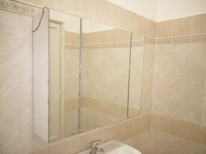 Lampada sopra specchio posot class - Lampada sopra specchio bagno ...