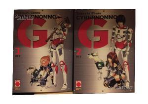 Cybernonno G - SERIE COMPLETA 2 Volumi - Planet Ma