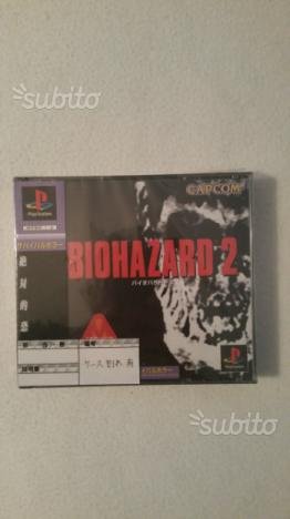 Playstation 1 Biohazard 2 (Resident Evil 2) jap