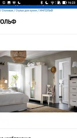 Camera la letto ikea brusali bianca