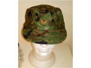 Berretto uniforme mimetica da ufficiale - jgsdf giappone
