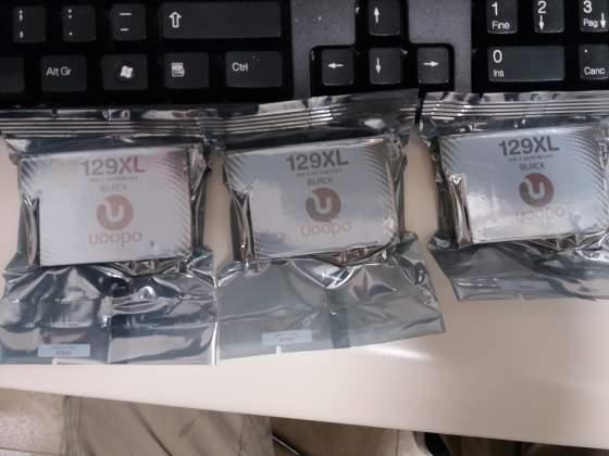 Cartucce compatibili Epson T imballate