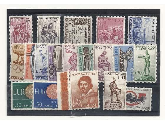 Fogli Marini e francobolli nuovi perfetti