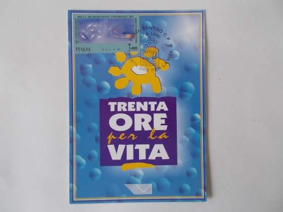Cartolina filatelica FDC Poste Italiane 30 ore per la vita.