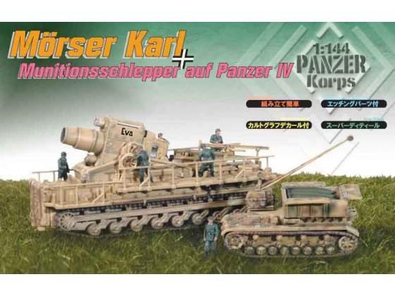 Mörser Karl W/Ammo Carrier (2 Pz.) Dragon Kit  D