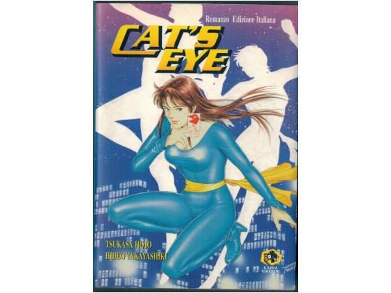 Cat's Eye (Tsukasa Hojo)