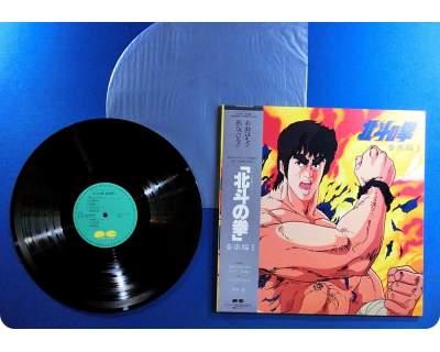 Ken Guerriero Colonna Sonora OST in Vinile LP Introvabile