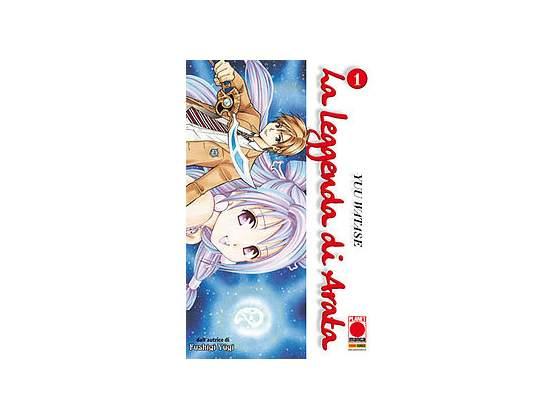 La leggenda di Arata serie completa planet manga 1-24