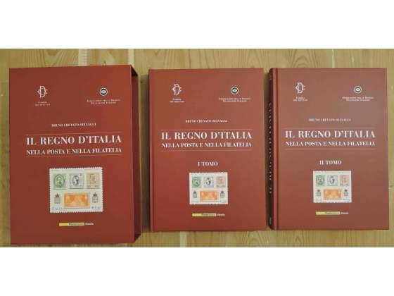 Il regno dâ€(TM)Italia nella posta e nella filatelia