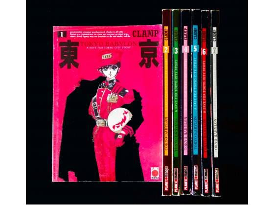 TOKYO BABYLON - Serie completa 35 euro!
