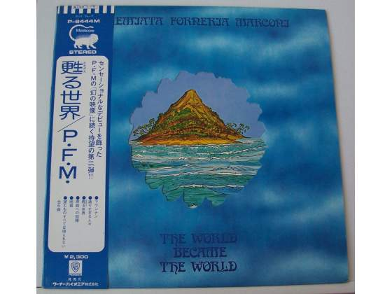 Pfm - the world became the world made in japan