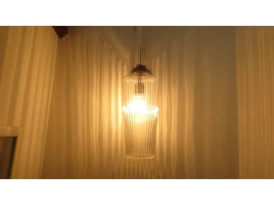 Lampada vintage a sospensione