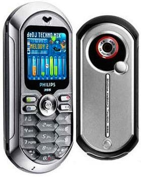 CELLULARE PHILIPS 355