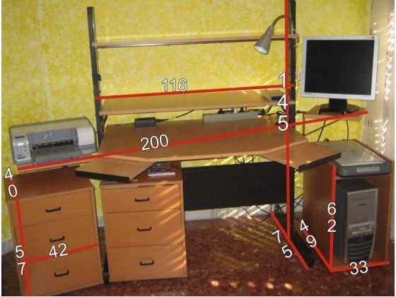 Mobile per PC con 2 cassettiere e porta cabinet