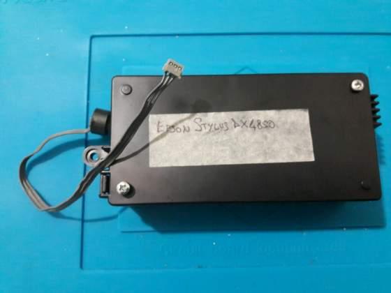 Alimentatore stampante Epson Stylus DX