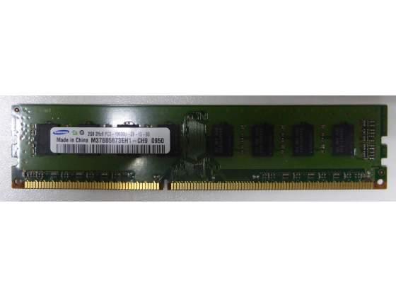 Memoria RAM Samsung 2GB DDR3 PCU (Spedizione Italia)