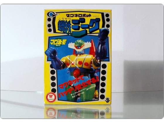 JEEG Robot by Takara - Japan  - Completo in Original Box