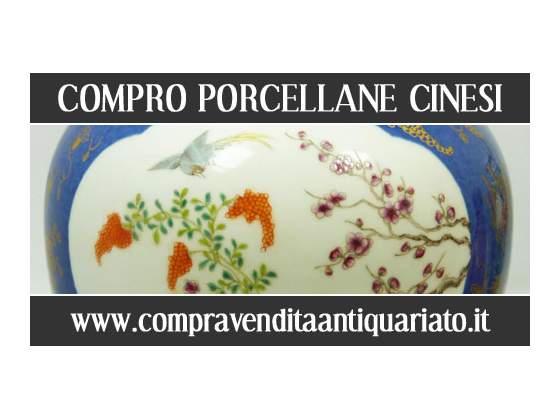 Cerco: Compro antiquariato cinese Porcellana Paravento