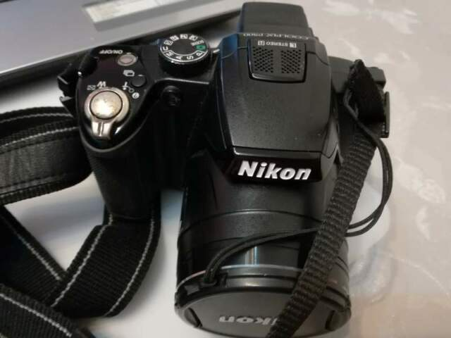 Nikon coolpix b500 fotocamera