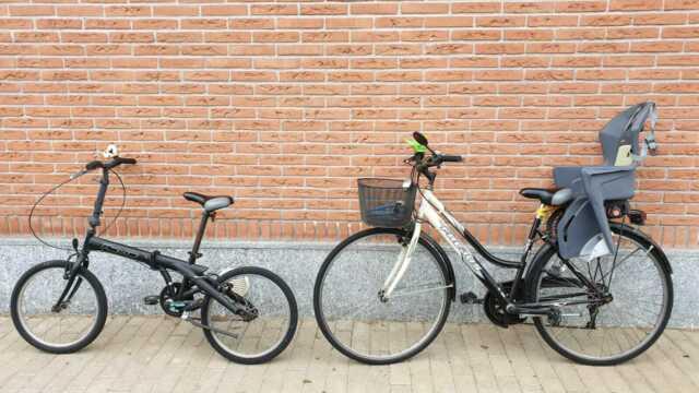 Bici pieghevole e bici passeggio 28 con 12 velocit