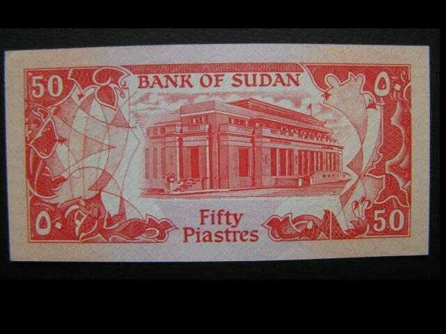 2 banconote del Sudan da 50 Piastre e 1 Pound