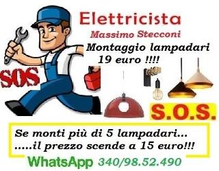 Pronto intervento lampadario elettricista roma