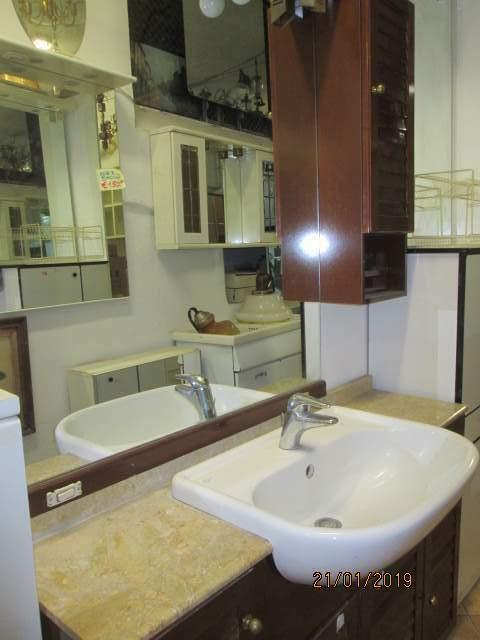 Mobile bagno in legno marrone - USATO