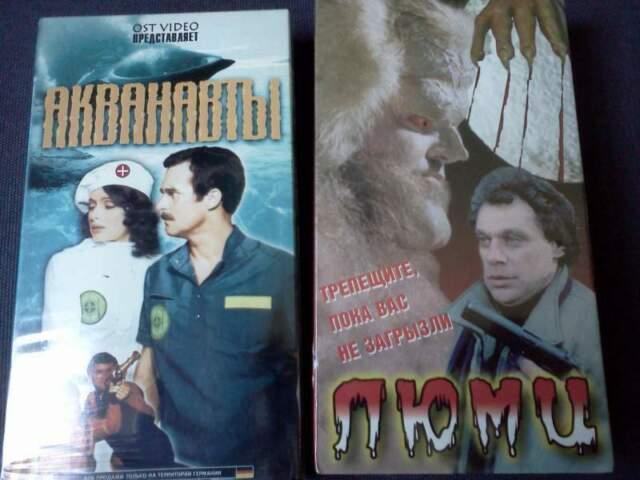 """Film VHS """"AKVANAVTY"""" + """"LYUMI"""" (lingua russa) PREZZO RIDOTTO"""