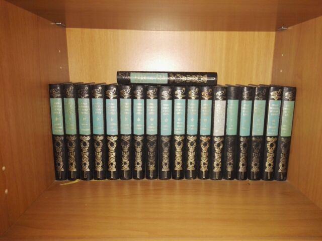 Collana di libri sulla STORIA DI ROMA