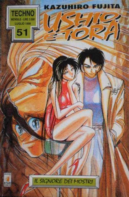 USHIO E TORA n. 51 - Ed. Star Comics - luglio