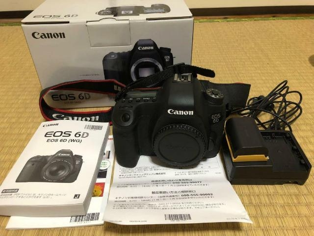 KIT CANON 6D + EF  F2.8 IS USM L