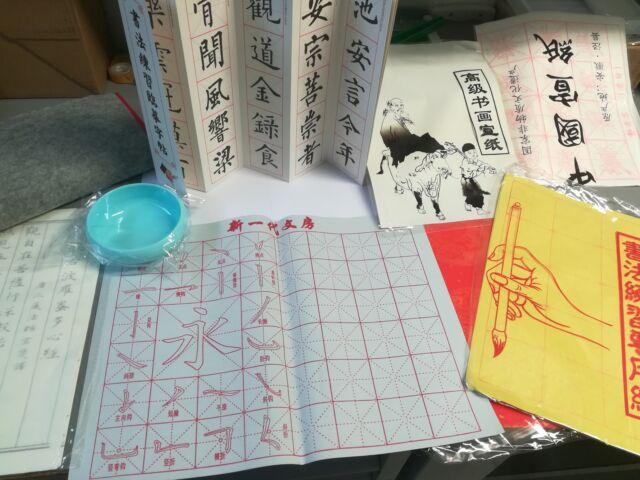 Set di calligrafia cinese