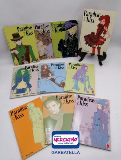 Manga paradise kiss completa 10 volumi prima ed