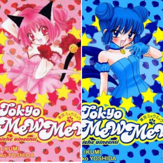 Cerco: Cerco manga Tokyo Mew Mew volumi 1 e 2