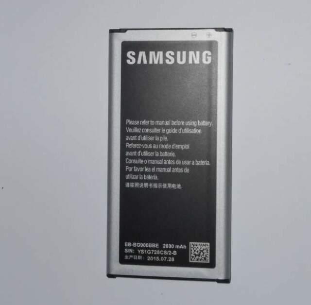 Batteria Samsung S5 per GT-I900 e SM-G900F