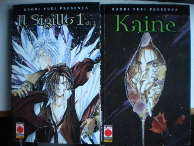 Kaori Yuki presenta Il sigillo 1 + Kaine
