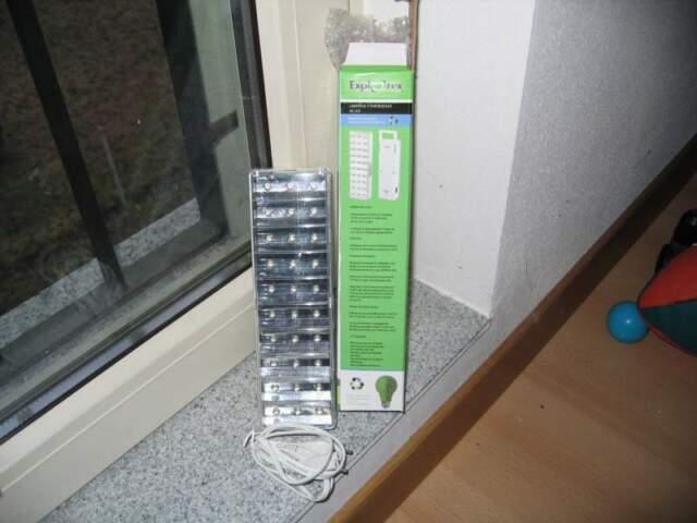 Lampada di emergenza a LED