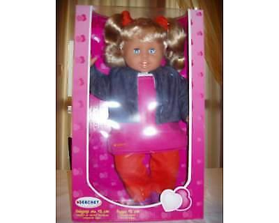 Bambola bambolotto con vestiti di ricambio nuova perfetta