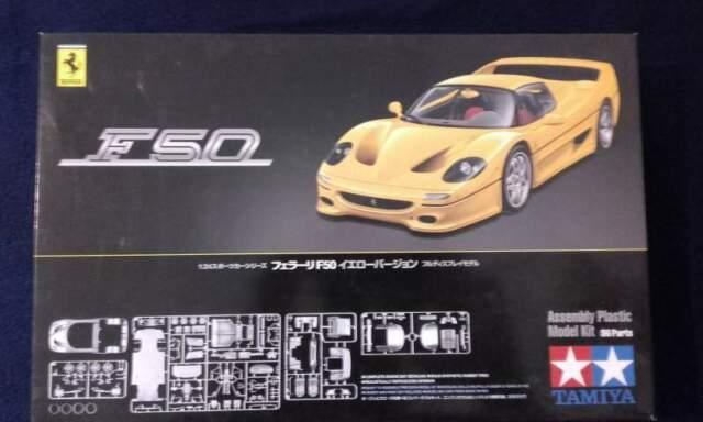 Ferrari F50 Yellow version Tamiya