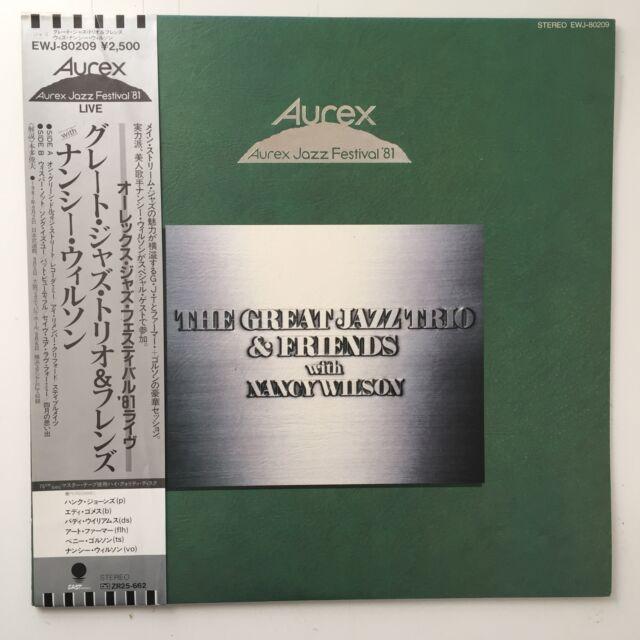 Aurex Jazz Festival '81, The Great Jazz Trio (Vinile)